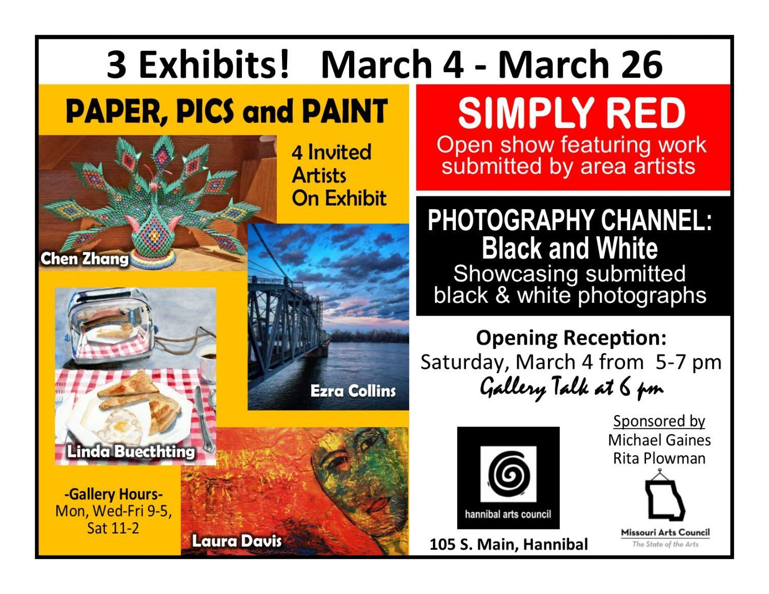 March 2017 Current Exhibits